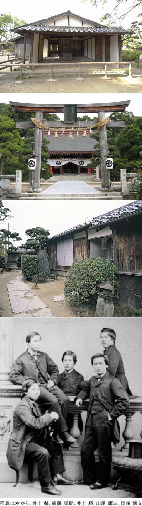 画像:長州藩の歴史と偉人